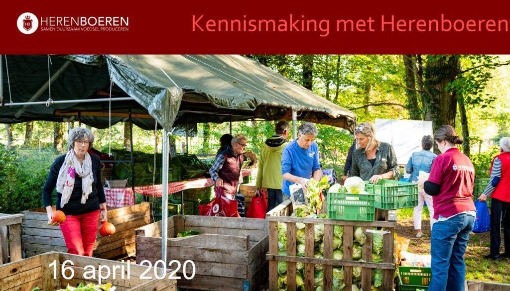 Aantekening-2020-04-17-091200
